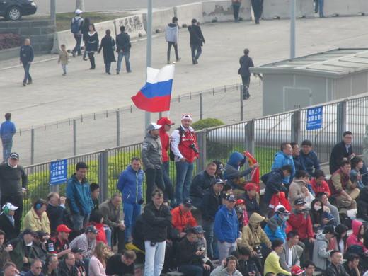 Российские болельщики на трибунах автодрома